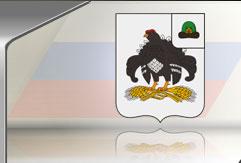 Отдел культуры Пителинского района